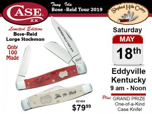 Bose-Reid 2019 Event Tour